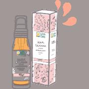 Guide pratique pour choisir son huile végétale 23